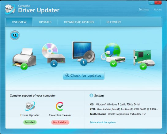 Carambis-Driver-Updater-Software